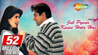Download Jab Pyaar Kisisi Hota Hai {HD} - Salman Khan - Twinkle Khanna - Johnny Lever- (With Eng Subtitles) Video