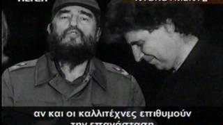 Download Mikis Theodorakis & Fidel Castro Video