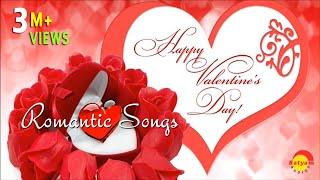 Download Evergreen Malayalam Romantic Songs Video