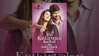 Download Ithu Kathirvelan Kadhal Video