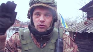 Download Фильм бойца 25-го батальона о войне за Дебальцево и выходе украинских войск из окружения Video