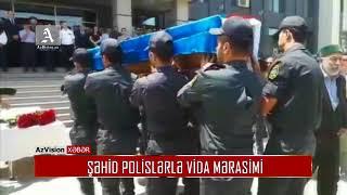 Download ŞƏHİD POLİSLƏRLƏ VİDA MƏRASİMİ Video