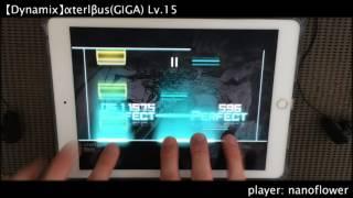 Download 【2nd MAXLv.15】αterlβus(GIGA) All PERFECT!! OMEGA Rank【Dynamix】 Video