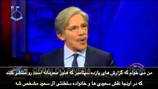 Download IRAN is not terrorist ! Saudi is - Fox News Video