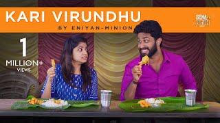 Download Kari Virundhu | Eniyan | Minion | English Subtitles Video