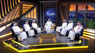 Download حلقه برنامج بين الشوطين ١٩-٩-٢٠١٧ Video