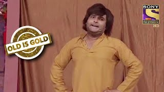 Download Chachi's Visit   Old Is Gold   Comedy Circus Ke Ajoobe Video