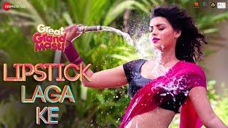 Download Lipstick Laga Ke - Full Video   Great Grand Masti   Sonali Raut, Riteish D, Vivek O, Aftab S Video