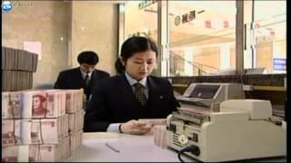Download Bank of china opens Kenyan office Video
