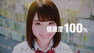 Download 【安城市PR動画】JANG DA-RA RING(じゃんだらりん) Video