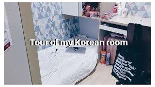 Download My $230/Month Korean Room // GOSHIWON TOUR 🏡 Video