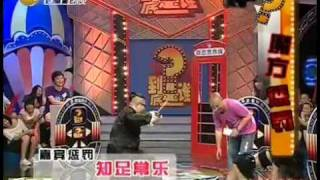 Download Game show foot tickle Video