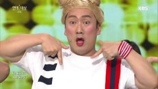 Download 2016 KBS 연예대상 2부 - Twice - Cheer Up + Twice&김수영·송영길·이상훈 - TT 이 무대 '너무해!'. 20161224 Video