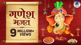 Download Top Ganesh Bhajans - Ganesh Chalisa - Jai Ganesh Deva - Moriya Re Bappa - Om Gan Ganapataye Namo Video