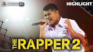 Download ภาวะแทรกซ้อน | VANGOE | PLAYOFF | THE RAPPER 2 Video