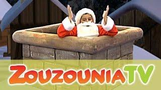 Download Ζουζούνια - Η Κοιλίτσα του Αϊ Βασίλη Video