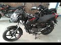 Download 2019 Bajaj Pulsar 150 Classic | Launch In Low Price | PATNA BIKES Video