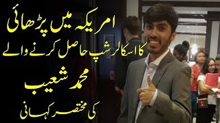 Download How to Get Study Scholarship as Pakistani Student | Study in America Video