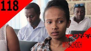 Download Mogachoch EBS Latest Series Drama - S05E118 - Part 118 Video