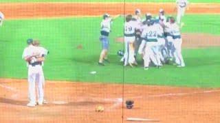 Download Minnesota Pitcher Hugs Longtime Friend on Baseball Field After Striking Him Out Video