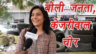 Download Kejriwal vs Modi on Note Ban; Watch Public Reaction   वनइंडिया हिंदी Video