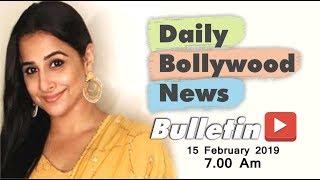 Download Latest Hindi Entertainment News From Bollywood | Vidya Balan | 15 February 2019 | 07:00 AM Video