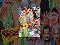 Download Laagal Nathuniya Ke Dhakka Video