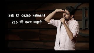 Download 2AB Ki Gajab Kahaani - Stand-up Comedy by Varun Grover Video
