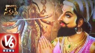 Download Chatrapati Shivaji Death Mystery Revealed....?    Death Secrets    V6News Video