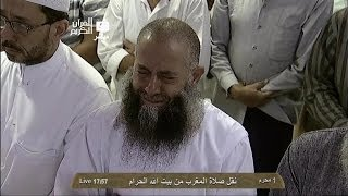 Download SENSATIONAL | Makkah Maghrib 4th November 2013 Sheikh Baleela Video
