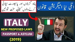 Download ITALY NEW IMMIGRATION LAWS 2019 - FOR ASYLUM SEEKERS AND PASSPORT APPLICANTS (PROPOSED) Video