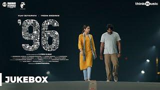 Download 96 Songs | Vijay Sethupathi, Trisha Krishnan | Madras Enterprises | C. Prem Kumar | Govind Vasantha Video