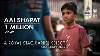 Download Aai Shapat, winner of The Perfect 10 at The Mumbai Film Festival Video