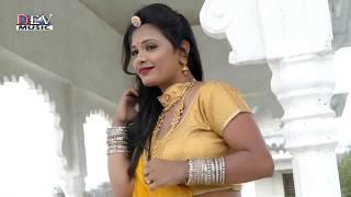 Download Neelu Rangili की आवाज में - पंजाबी ट्रक | Rajasthani Super Hit Dj Song | Punjabi Truck | VIDEO Song Video