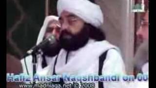 Download Salam Dua Pir Syed Naseeruddin Shah Sahib Golra Shareef Video