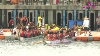 Download Hong Kong Dragon Boat Carnival Video