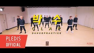 Download [Choreography Video] SEVENTEEN(세븐틴) - 박수(CLAP) Video