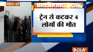 Download UP: Train runs over 4 people due to dense fog in Hathras Video