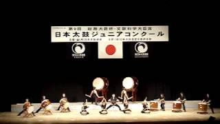 Download Kenka Yatai - Ishindaiko Video