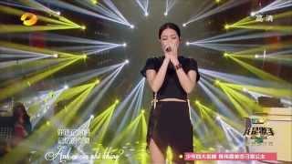 Download [Vietsub] Yêu - A-Lin | I am a singer 2015 Video