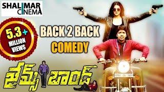 Download James Bond Movie || Back To Back Comedy Scenes || Allari Naresh || Shalimarcinema Video