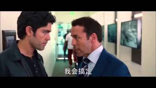 Download Entourage 2015 Ari Gold best scene Video