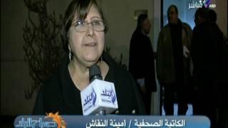 Download صباح البلد - حزب التجمع ينظم ندوة حول مستقبل التنمية والاستثمارات في مصر Video