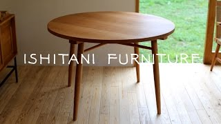 Ishitani Making Amiisu Chairs With Paper Cord Seat Free Download