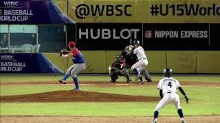 Download Highlights: Cuba v Japan - U-15 Baseball World Cup 2018 Video