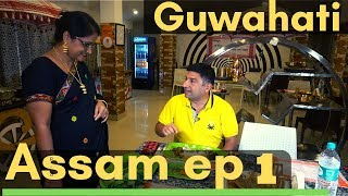 Download Guwahati, Assam food EP 1 | Maa Kamakhya temple, River cruise | North East India Video