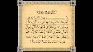 Download সূরা আল-কারিয়াহ - বাংলা তাফসীর | Surah Al-Qariah - Bangla Tafseer Video