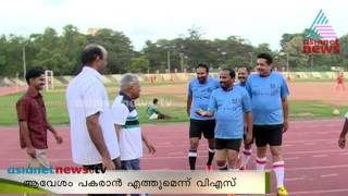 Download Vs Achuthanandan in Footbal fever  HD video Video