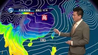 Download 早晨天氣節目(01月18日上午8時) - 科學主任楊漢賢 Video