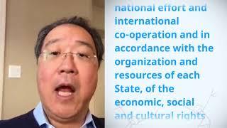 Download UDHR Video Article 22 English Yo Yo Ma Video